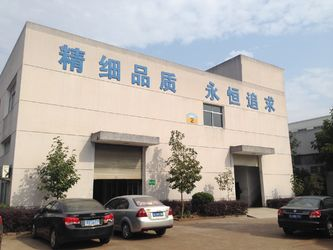 Dongguan Blince Machinery & Electronics Co., Ltd.