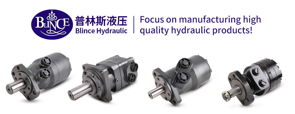 China best Gerotor Hydraulic Motor on sales